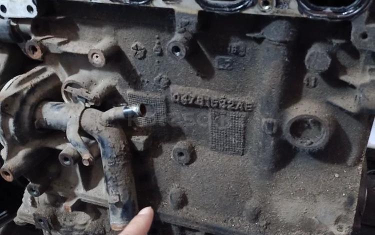 Двигатель на cnrysler pt cruizer за 290 000 тг. в Нур-Султан (Астана)