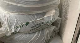 Летние шины Pirelli Cinturato p7, 245 50 18 за 150 000 тг. в Алматы – фото 2