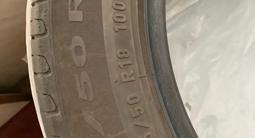 Летние шины Pirelli Cinturato p7, 245 50 18 за 150 000 тг. в Алматы – фото 3