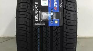265/60r18 110v XL Altenzo Sports Navigator за 38 000 тг. в Караганда