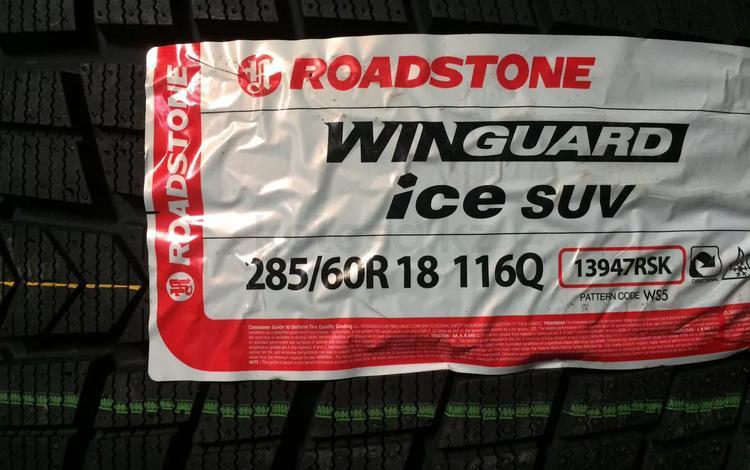 285/60r18 — Roadstone win ice SUV за 35 000 тг. в Алматы