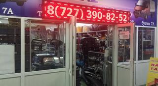 ТД АМАН АВТО прав. крыло, 1-этаж, бутик 7А в Алматы