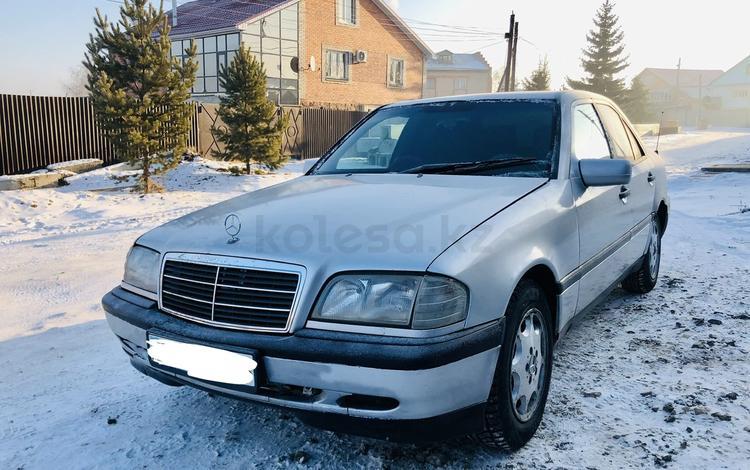 Mercedes-Benz C 180 1995 года за 1 350 000 тг. в Кокшетау