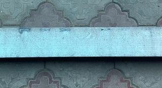 Усилитель бампера за 15 000 тг. в Алматы