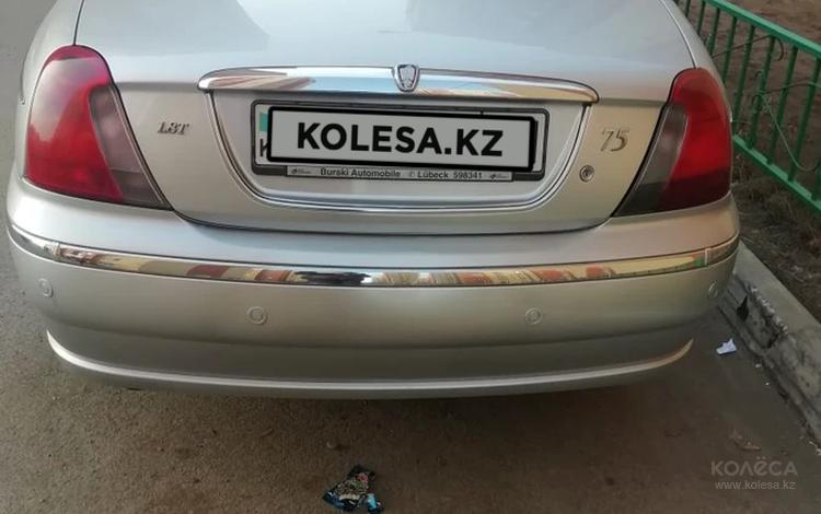 Rover 75 2003 года за 1 900 000 тг. в Нур-Султан (Астана)