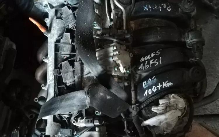 Двигатель BAG 1.6 FSI за 400 000 тг. в Уральск