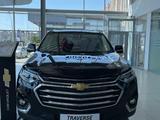 Chevrolet Traverse 2019 года за 24 900 000 тг. в Нур-Султан (Астана)