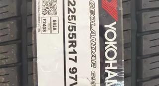 225/55/r17 Yokohama Geolandar g95 за 31 000 тг. в Алматы