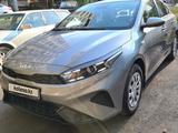 Kia Cerato 2021 года за 10 600 000 тг. в Алматы