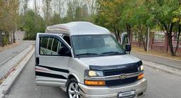 Chevrolet Express 2006 года за 15 000 000 тг. в Алматы