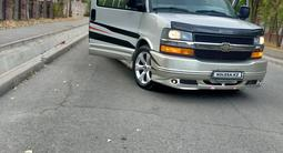 Chevrolet Express 2006 года за 15 000 000 тг. в Алматы – фото 3