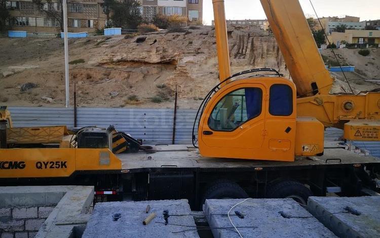 XCMG  25тн к 2011 года за 38 000 000 тг. в Актау