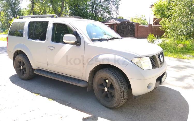 Nissan Pathfinder 2007 года за 5 000 000 тг. в Алматы