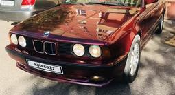 BMW 525 1991 года за 1 340 000 тг. в Нур-Султан (Астана) – фото 4