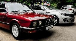 BMW 525 1984 года за 3 500 000 тг. в Алматы – фото 2