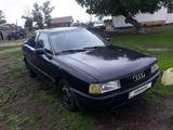 Audi 90 1989 года за 850 000 тг. в Нур-Султан (Астана) – фото 5