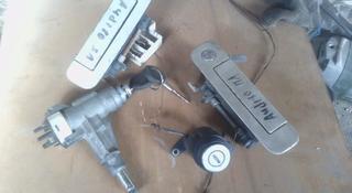 Замки зажигания багажника и двери ауди80-В3 за 15 000 тг. в Караганда