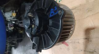 Моторчик печки subaru b3 за 10 000 тг. в Алматы