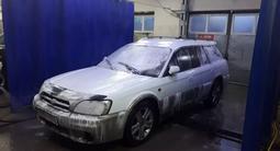 Subaru Outback 1999 года за 2 100 000 тг. в Алматы – фото 3