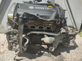 Двигатель 1.6см на Опель Астра, Зафира в полном навесе привозной за 350 000 тг. в Алматы