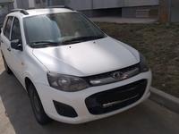 ВАЗ (Lada) 2194 (универсал) 2014 года за 2 000 000 тг. в Алматы