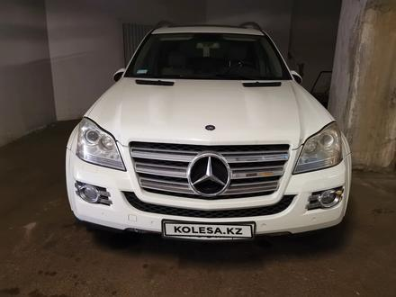 Mercedes-Benz GL 550 2008 года за 8 500 000 тг. в Алматы