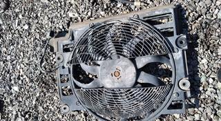 Вентилятор охлаждения BMW E39 за 586 тг. в Караганда