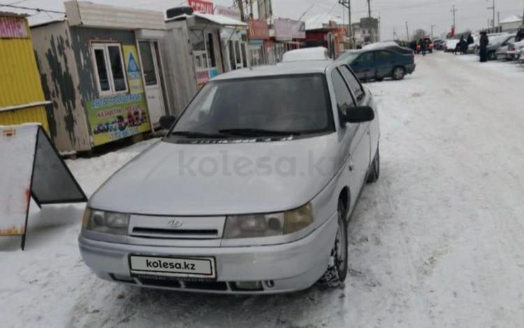 ВАЗ (Lada) 2110 (седан) 2002 года за 970 000 тг. в Атырау
