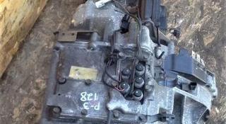 Контрактную раздаточную коробку передач (автомат) за 8 888 тг. в Алматы