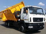 МАЗ  6501С9-520-031 2020 года в Уральск