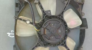 Вентилятор радиатора основной мазда кседос 6 за 10 000 тг. в Костанай