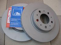 Тормозные диски за 6 600 тг. в Алматы