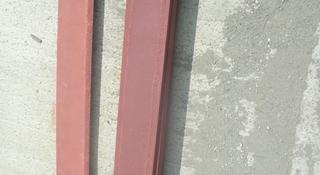 Нож на Кун МТЗ в Костанай