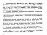 Carmix  LM5500 3\5 КУБ 2021 года за 17 770 000 тг. в Кызылорда – фото 5