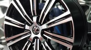 Lexus 570 диски за 235 000 тг. в Алматы