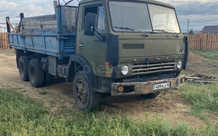 КамАЗ  5320 1992 года за 2 000 000 тг. в Костанай