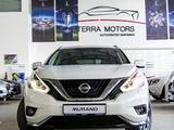 Nissan Murano 2021 года за 20 179 000 тг. в Алматы