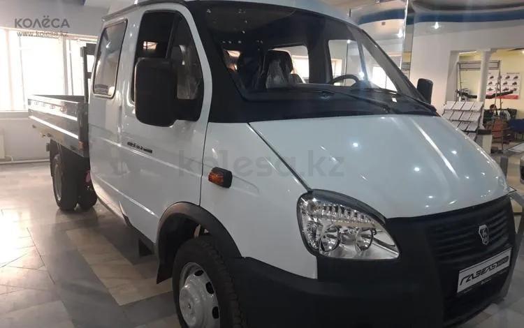 ГАЗ  330253 2020 года за 7 270 000 тг. в Алматы