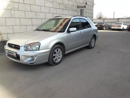 Subaru Impreza 2003 года за 2 700 000 тг. в Алматы