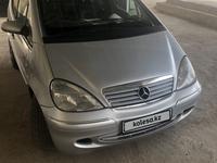 Mercedes-Benz A 160 2001 года за 2 100 000 тг. в Алматы