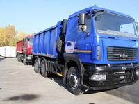 МАЗ  650126 г/п 20 тон 2021 года за 26 200 000 тг. в Нур-Султан (Астана)