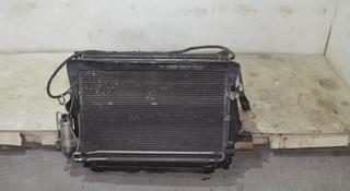 Радиаторы в Алматы