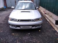 Subaru Legacy 1994 года за 1 150 000 тг. в Алматы