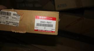 Стеклоподъемник электр. Передний правый Suzuki SX4 за 999 тг. в Караганда
