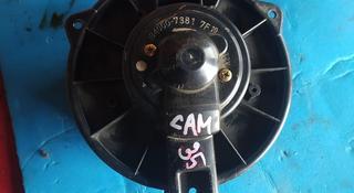 Мотор печки Тойота Камри 35 за 8 000 тг. в Алматы