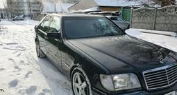 Mercedes-Benz S 320 1993 года за 3 600 000 тг. в Павлодар – фото 5