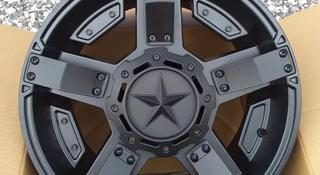 Диски XD r16 6x139.7 за 195 000 тг. в Алматы