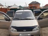 ВАЗ (Lada) 1118 (седан) 2005 года за 900 000 тг. в Атырау