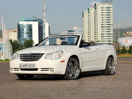 Chrysler Sebring 2008 года за 4 700 000 тг. в Алматы