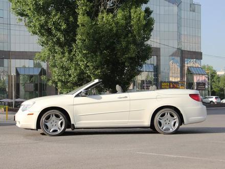 Chrysler Sebring 2008 года за 4 700 000 тг. в Алматы – фото 3
